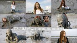 Mud Video #14