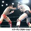 BATI-BATI 42 ④スルガマナブ vs 橋誠