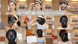 Makeup Video Another Series #3