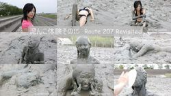 Mud Video #15