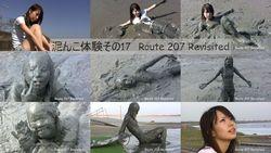 泥んこ体験その17 2009追加編