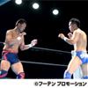 BATI-BATI 44 ①臼田勝美 vs 那須晃太郎