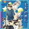 七夕の夜に…2011 第9話 ゲームの期限