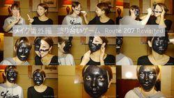 Makeup Video Another Series #2