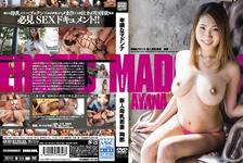 Madonna obscene newcomer breastfeeding wife Aya,