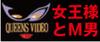 【BTC Femdom】