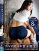 [New 9/2015 18 release] Bulma ass shine handjob female school students 5 sweat, Sun, and Department of the youth of the mops dogma, excited joy