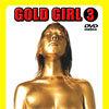 【半額キャンペーン】GOLD GIRL 3 ゴールデンGカップ