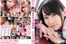 [Latest] wet Kiss [Oshima Mio]