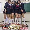 PTM-010 JK shoes smell torture kick shot Club!