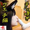 迷信 nyanko 貓耳泳裝千鼻煙壺性別系列照片 vol 03
