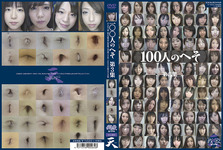 [New 5/2015 01, release] 100 belly vol. 3