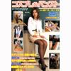 Cosplay & 丝袜 SCDV-11033
