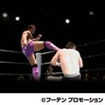 BATI-BATI 41 a. Hijikata Takashi vs Okubo Kazuki