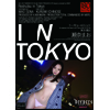 [Latest] Tokyo lost [Sena may you]