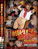 -New 10/2015 16, released: uniform raw full shame States 240 minutes