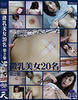-New 1/2016 1, released: small tits 20 vol. 2