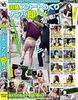 -New 11/2015 06 date released: Street lift skirt pick up immediate POV Daisakusen!