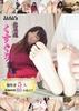 JAGA's生足裏くすぐり地獄 vol.1