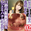 In the mouth of great length tongue sister Saki Yuki Aya was accomodation with silver teeth and treating scars!