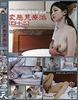 [New 9/2015 18 release: Onsen ryokan as acupressure voyeur Imaging hentai recessions [42]