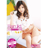 Tokyo National College ☆ pictorial Haruki-CHAN