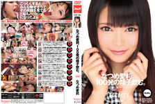 [Latest] a second drink airi, sperm count of about 100. [Jujube airi]