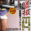 Aeration 479, toilet, clothes, bath and masturbation lesbian voyeur and Henry took full course