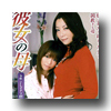 Flower Net MBD Kawase Sayaka her mother