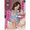 提升七濑大红里娜 · EVDV 54001