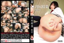 제 지 엉덩이 수업 蝶野 真咲 (ZMIN-02)
