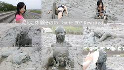 泥んこ体験その15 蒼々編