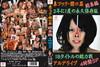 鼻フック・開口器 総集編  1/4