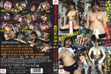 Monthly nose hook TV latest ranking 10 + 7 G Cup big tits busty local Idol Kitagawa ERI child 3 / 4