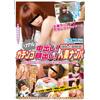 Shoot cum! Entree! Elegant MILF seduction-Tower-celebrity wife Erotica @ Tokyo
