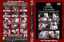 【レンタル】Chocolate Covered Strap-On