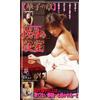 Her bedroom Hanako chapter