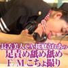 [F/m tickling: nice long tongue beautiful CA, Sakuraba that foot soles licking tickling electro en