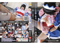 Blindfold sex cosplay-maid Pia2 type-