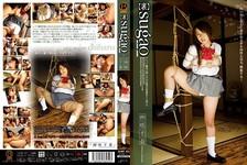 [Back] sugao relations Saki 1000 Spring 1