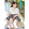 Sekirara, Nagisa Nagisa Ueno Yoko PS-020
