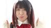 Pretty model tsukino and be gravure image