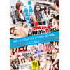 """""""100% National longitudinal Maji"""" seduction amateur wife treat guests did. So refrain many times! All you can eat for free refills! Iwate-Morioka I. near the beautiful young wife series"""