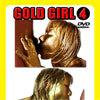 【半額キャンペーン】GOLD GIRL 4 黄金フェラ
