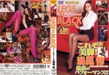 LEGS IN BLACK 浅見怜 SCDV-12046