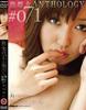 MILF female woman anthology #071 ikawa YUI