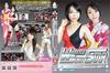 Wrestlefest beauty star Licence No.005 Watanabe Aki