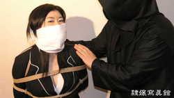 Yuki Mizuhara - Secretary Bound and Gagged in Confinement - Chapter 2