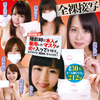 [Latest] indirect naked close-up beauty 30 people can kiss all 3000 / 212