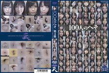-New 10/2015 2, released: navel 100 Vol 4